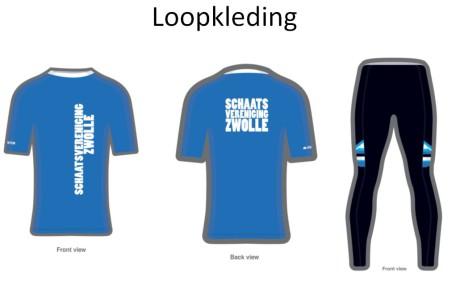 Loopkleding ontwerp 2015