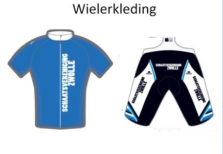Wielerkleding ontwerp 2015